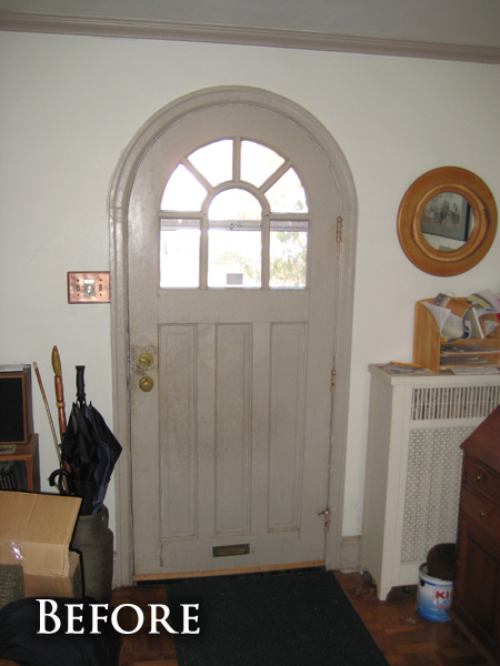 Rounded door before